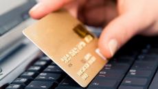 postral-bankovskuyu-kartu